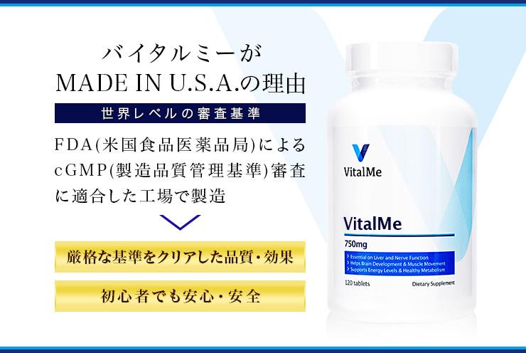 vitalme-concept