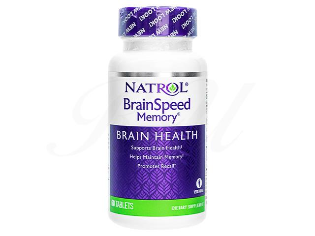 [Natrol]ブレインスピードメモリー(BrainSpeedMemory)