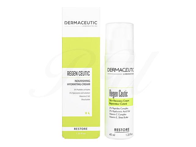 【Dermaceutic】リジェンシューティック